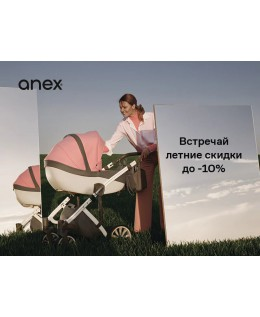 скидка Anex Sport