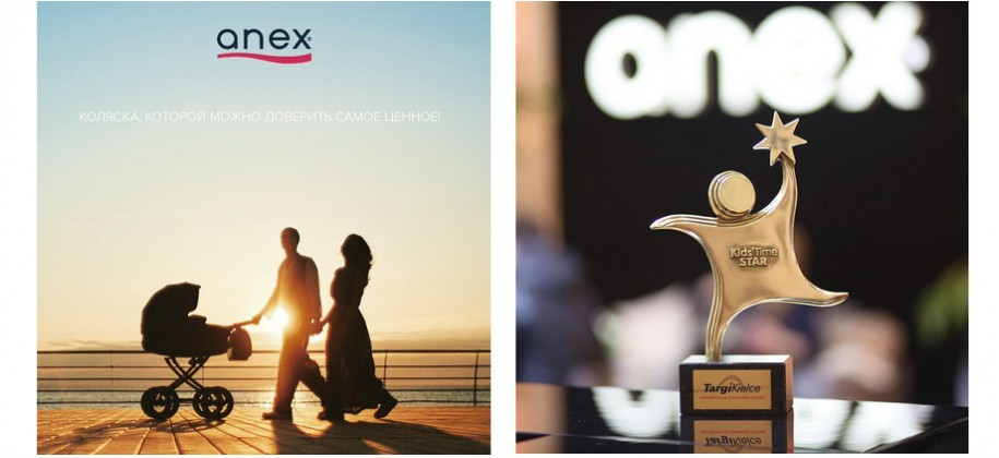 фото Anex Sport