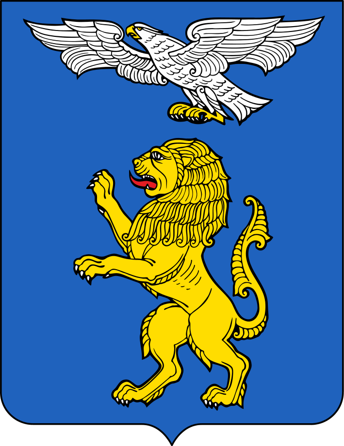 Anex в Белгороде
