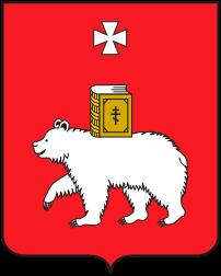 Anex в Перми