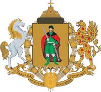 Anex в Рязани