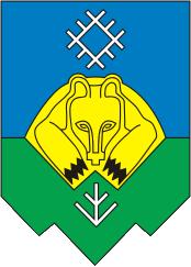 Anex в Сыктывкаре